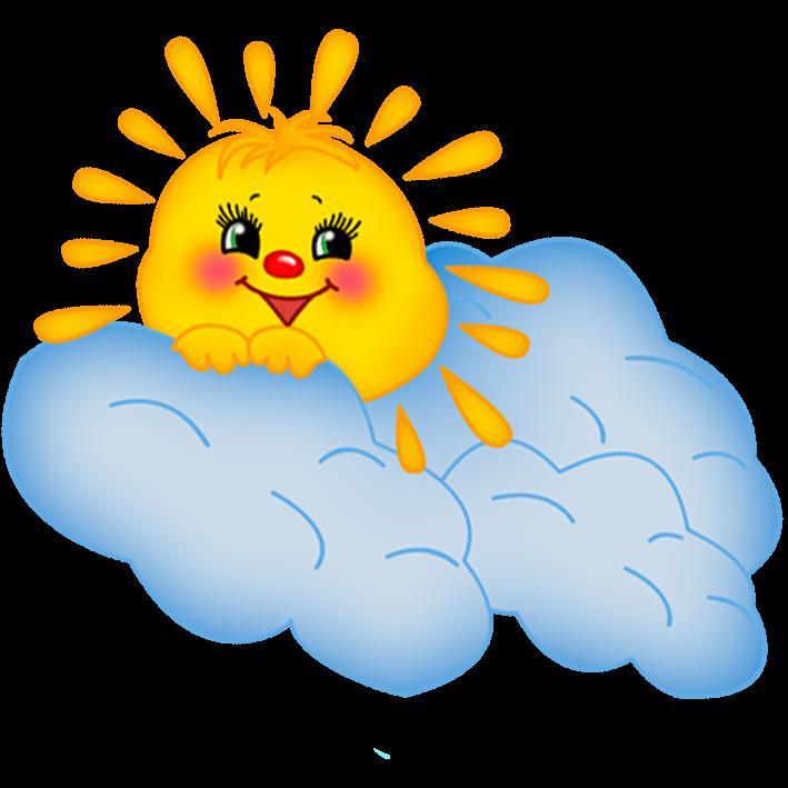 Солнышко на облачке
